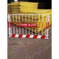 基坑安全防护围栏厂家 临边基坑护栏网 不同规格现货供 电梯井口防护围栏