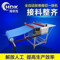 海帝克自动机械厂家供应700mm宽无纺布横切机丝绸布裁切机