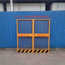 电梯防护门 现货充足基坑护栏 护栏网厂