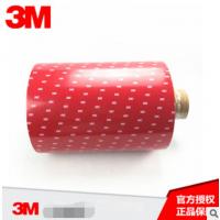 3M4218P双面胶带 汽车泡棉胶带