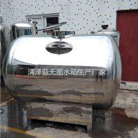 清泽蓝直销信宜合水无菌水箱 卫生级储罐 食品级储罐 非标定制