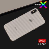 iPhonex手机后膜苹果x边框膜iphone10背膜透明磨砂镜头侧边贴防刮