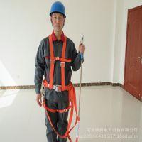 馨腾轩电力安全带国标全身五点式安全绳电工腰带高空作业带缓冲包