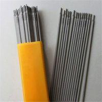 铬不锈钢焊条生产厂家E410-16晶鼎不锈钢焊条