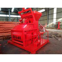 河南林州天旺JS500强制式高效混凝土搅拌机械
