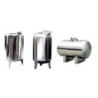 防腐储罐 防腐贮罐 环保材料 节能