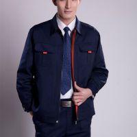 昆明工作服劳保服M303A款厚型CVC双层长袖套装CVC斜纹面料,拼色拉链夹克套装工作服。