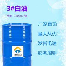 3#白油 无色无味 用作硅酮玻璃胶溶剂、PVC降粘剂、增塑剂、防丝油等行业
