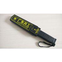 BG-S140广东兵工厂家直销医药食品运动场所安全检查方便简单手持式金属探测器手持安检仪