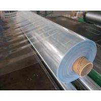 青岛PVC超透明膜 厂家提供