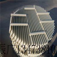 广东折流板除雾器 烟道除雾器 厂家直销质量保证