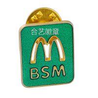免费设计定制麦当劳LOGO徽章 定制麦当劳宣传纪念襟章
