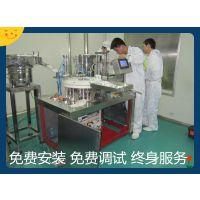 非标灌装设备_非标全自动灌装机_包装设备厂家==液体常压==瓶