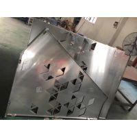 石嘴山市扶手电梯包边2.5厚雕刻铝单板制作合作厂家