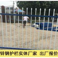 庭院围墙栅栏 工厂直销 镀锌钢护栏价格