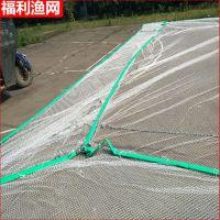 厂家供应 巨型电动充气渔网 水库打气抬网 生态养殖充气抬网 定做