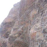 SNS柔性防护网挂网施工  河北缆瑞工厂量大从优