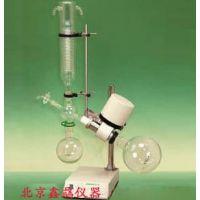 北京鑫骉生产RE-52AA型旋转蒸发器 螺旋管式加压蒸发仪
