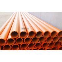 电力保护管 MPP电缆保护管-mpp电力管