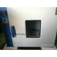 PVC异型材共混料表观密度测定仪