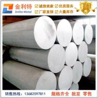 深圳合金铝棒 6061-T6大型挤压机挤压铝棒