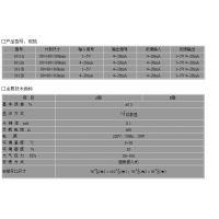 中西电子式操作器 型号:YS25-DZQ3610库号:M307934