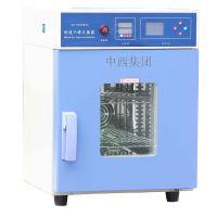 中西干热灭菌器/干烤灭菌器 型号:JZ01-GK-9040库号:M223981