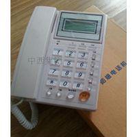 中西防爆电话 型号:VV90-BFH-BE 库号:M17642