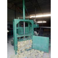 牧草芦苇秆液压打包机 富兴皮革下脚料压缩压块机 环保废纸皮打包机价格