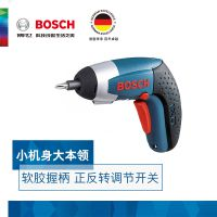 BOSCH博世电动工具3.6V锂电充电式起子机电动螺丝刀IXO3
