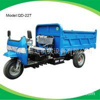 广州厂家自销大八速双电池启动柴油三轮车,工程三轮车