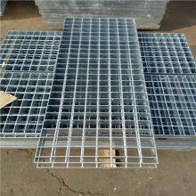 隧道钢格栅 镀锌格栅盖板价格 下水沟盖板厂家