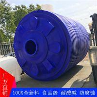 大型10吨,15吨,20吨塑料水塔储罐