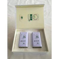 高档彩色礼盒印刷通用环保纸质礼品盒定做方形牛皮纸包装纸盒设计