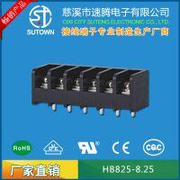速腾专业生产HB825 开关电源接线端子/栅栏式接线端子/间距8.25mm