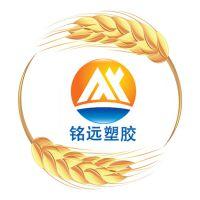 天然秸秆塑料 小麦秸秆塑料 稻谷纤维塑料原料 塑胶原料