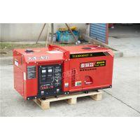 15千瓦永磁数码柴油发电机