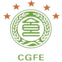 第十一届(南昌)中国绿色食品博览会