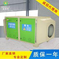UV光氧催化废气处理环保设备光解除臭净化器等离子一体机厂家直销