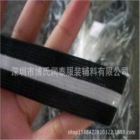 运动服止滑松紧带黑白黑针织带矽利康滴胶工厂现货供应滴胶防滑带