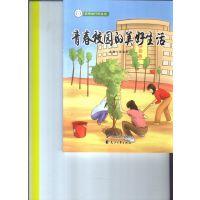 北京儿童书籍的批发市场在哪