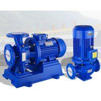 热水循环泵ISG50-250管道泵ISG50-250(I)证书齐全