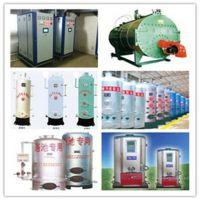 常压热水锅炉|常压热水锅炉生产厂家