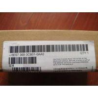 可签合同正品西门子 全新原包装&一年质保 6ES7368-3CB01-0AA0