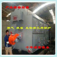 厂家直销一吨1吨多燃料煤气两用蒸汽锅炉,终身保修 免费安装