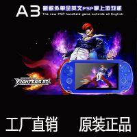 PSP双摇杆游戏机PVP4.3寸bga遊戲機电子书游戏机批发支持多国语言