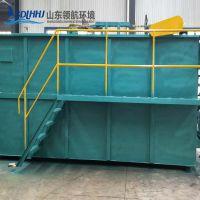 山东领航 调味品废水处理设备