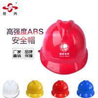 电力施工高压绝缘国标abs安全帽单筋高压施工现场工地防护安全帽