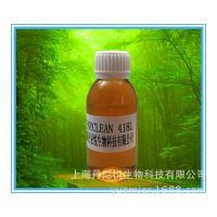 上海厂家直销洗涤剂及厨房洗洁精用酶丹尼悦四合一液体复合酶DENYCLEAN-418L