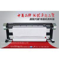 服装大师喷墨绘图仪打印机画皮机唛架机